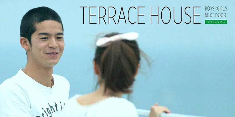 Terrace House BGND