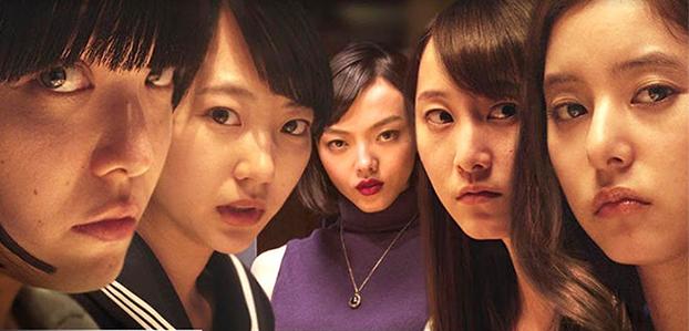 million-yen-women